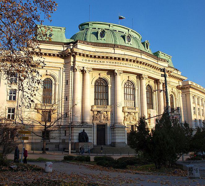 σπουδές στη Βουλγαρία , πανεπιστήμια Βουλγαρίας , ιατρική στη Βουλγαρία , φαρμακευτική στη βουλγαρία, οδοντιατρική βουλγαρία