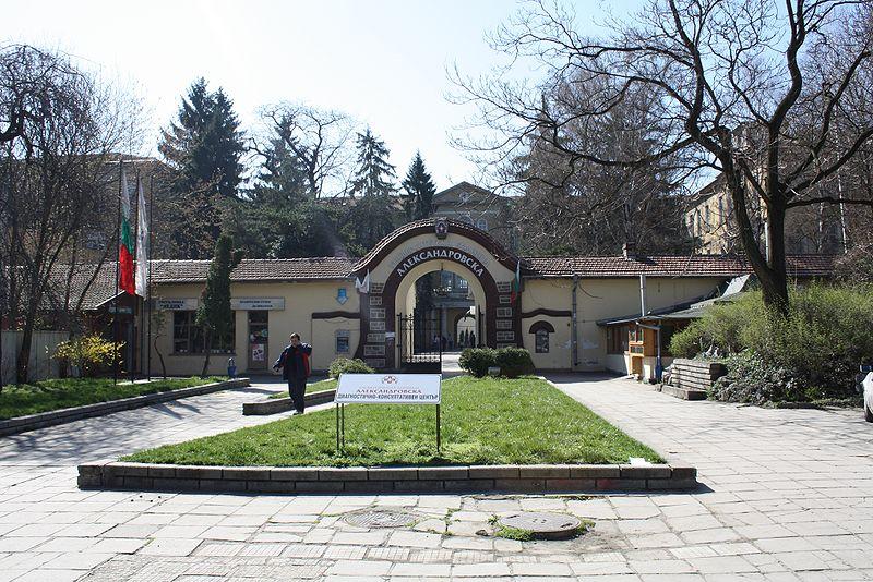 Ιατρική Σχολή, Σόφια, ιατρική Βουλγαρία