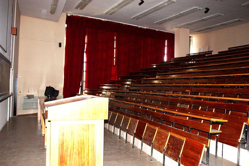 Αμφιθέατρο της οδοντιατρικής σχολής, οδοντιατρική Βουλγαρία, dentistry sofia