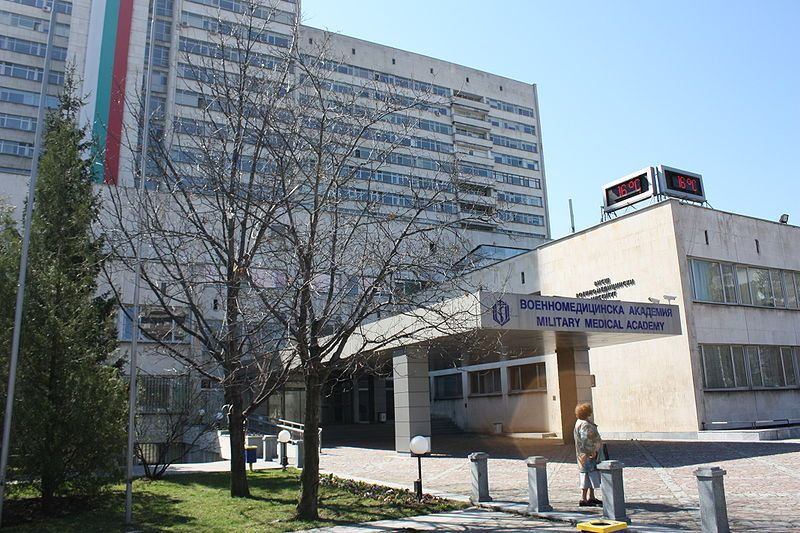 Military Medical Academy Sofia