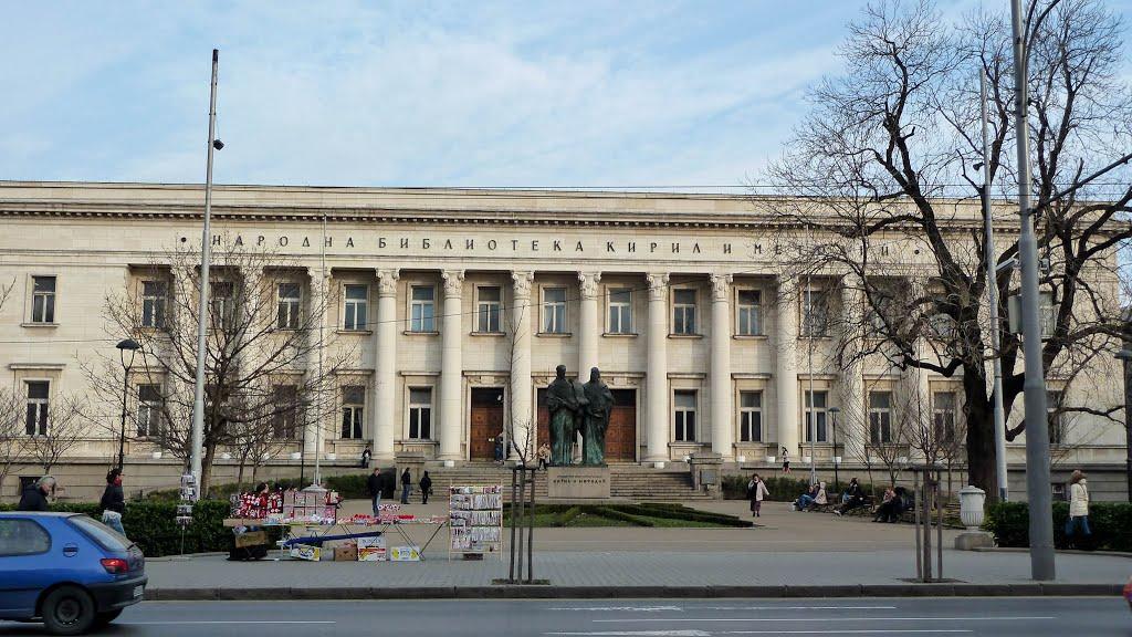 Ιατρική σχολή Σόφιας στη Βουλγαρία