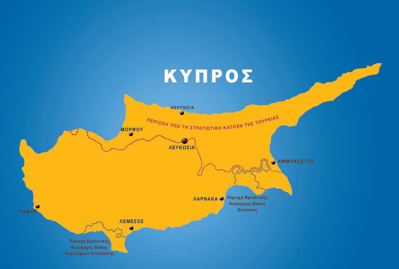 cyprus, bulgary studies