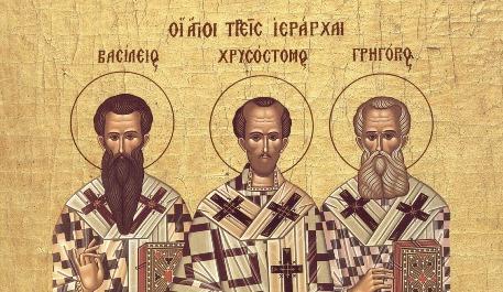 τρεις ιεράρχες - σπουδές βουλγαρία