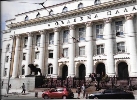 σπουδές στη βουλγαρία, σόφια φωτο