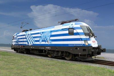 τραίνο θεσσαλονίκη σόφια