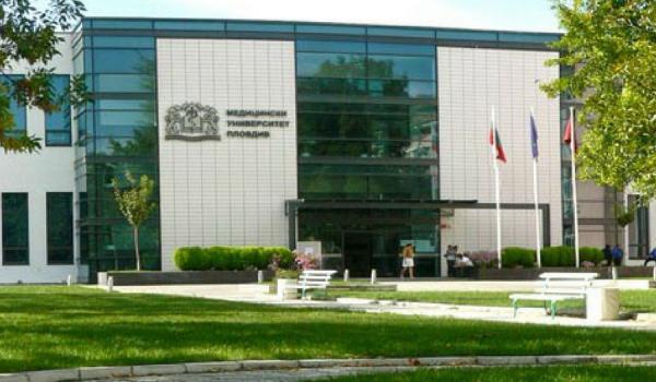 Ιατρική σχολή Φιλιππούπολης Plovdiv - Σπουδές στη βουλγαρία