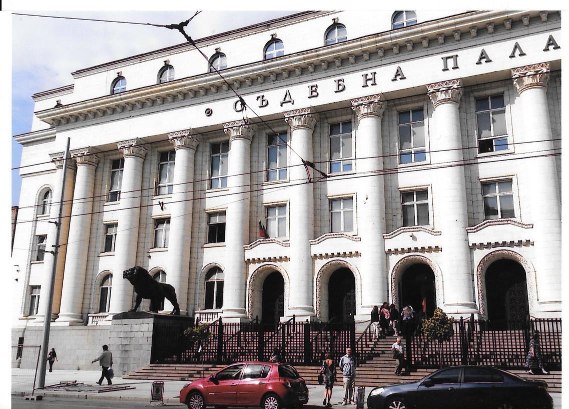 Ιατρικό Πανεπιστήμιο Σόφιας