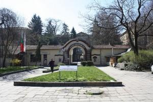 Ιατρική-Σχολή-Σόφια